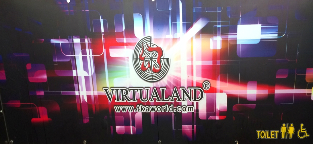 Breadbox64.com reporting from Virtualand arcade, Bugis Junction, 200 Victoria Street , Singapore